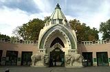 布达佩斯动植物园