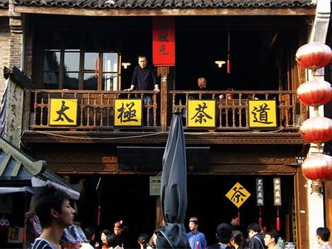 杭州茶街旅游景点图片