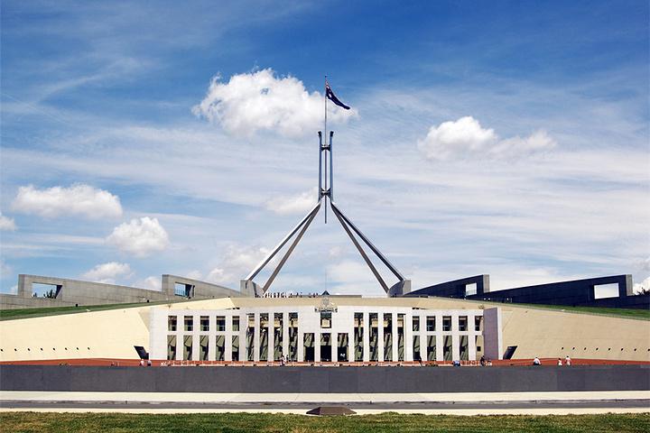 """""""作为世界上少有的可以供游客参观的国会大厦..._澳大利亚国会大厦""""的评论图片"""