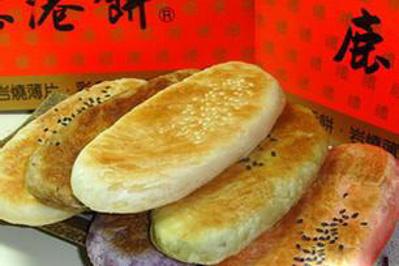 玉津香饼铺