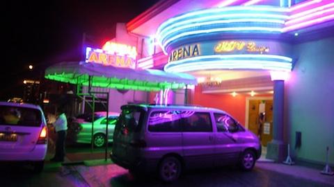 Arena KTV Lounge