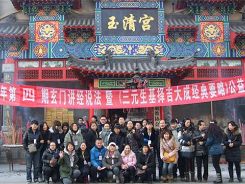 玉清宫旅游景点图片