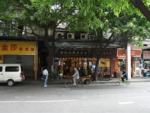 龙津东路旅游景点图片