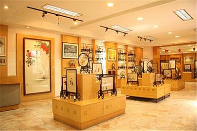 苏州刺绣研究所