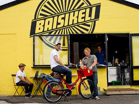 Baisikeli旅游景点图片