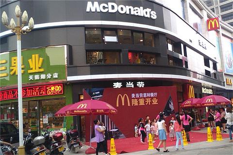 胜汉步行街