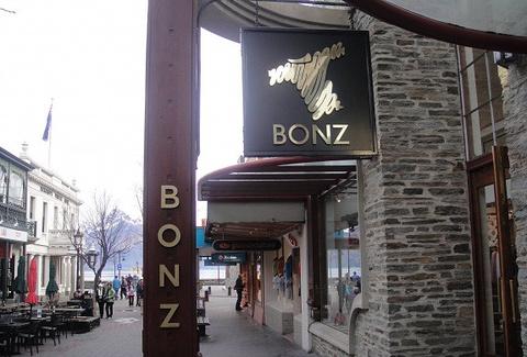 BONZ顶级羊毛制品店