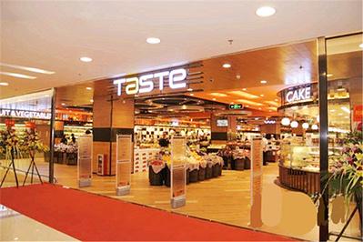 TASTE(百佳)(正佳店)