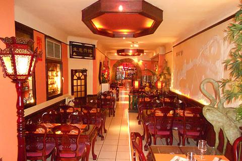 Fu Lu Shou Inn 福禄寿中餐馆
