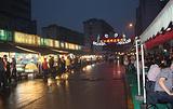 近江海鲜美食街