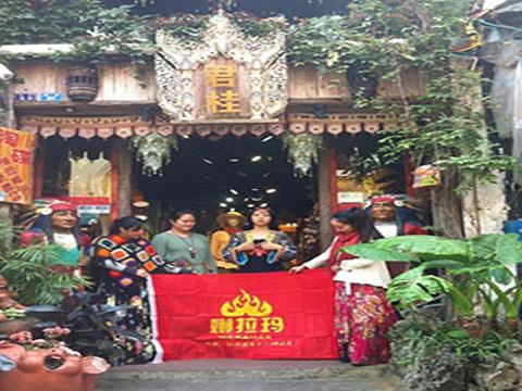 君桂民族手工旅游景点图片