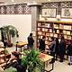 苏州古旧书店