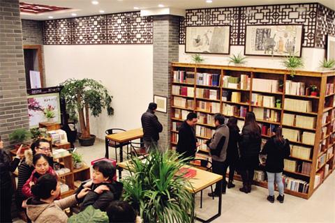 苏州古旧书店的图片