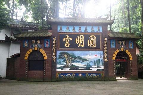 圆明宫旅游景点攻略图