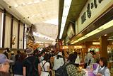 宫岛表参道商店街
