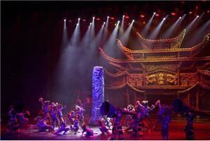 魅力湘西大剧院