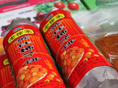 老徐家柿子饼元宵(庙后街店)旅游景点图片
