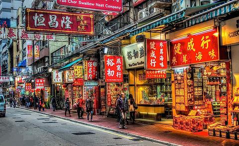 永乐街形象商圈
