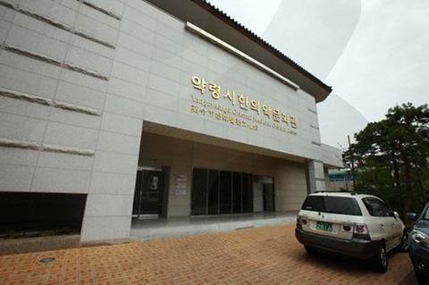韩医药博物馆旅游景点攻略图
