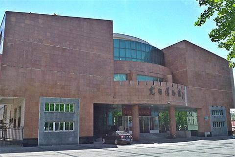 宽甸博物馆