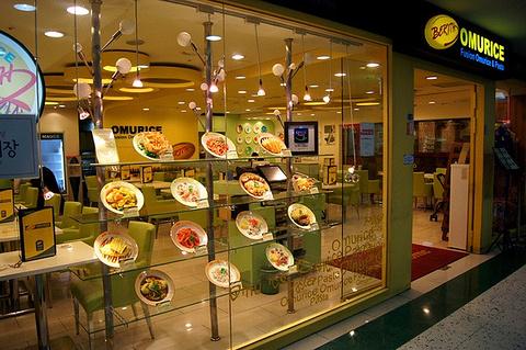 大峴Pri Mall