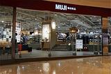 MUJI(中华城店)