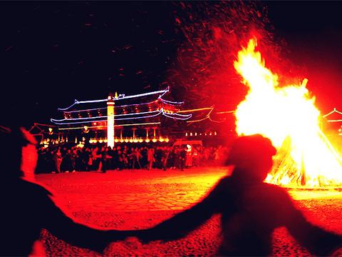 洞天篝火晚会旅游景点图片