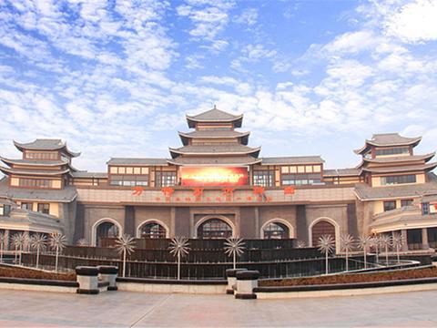 济南方特东方神画旅游景点图片