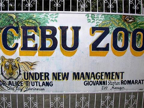 Rainforest Park Cebu旅游景点图片