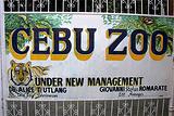 宿务动物园
