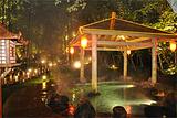 延边长白山池北蓝景温泉度假酒店