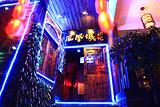 凤凰城酒吧