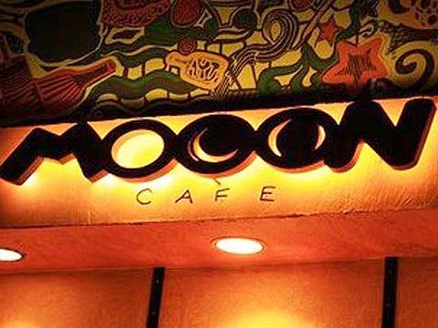 Mooon Cafe旅游景点图片