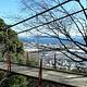 Gotenyama Mountain