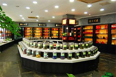 玉露春茶庄