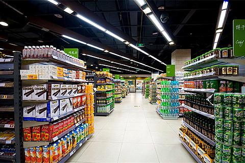 芙蓉超市和爱连锁店
