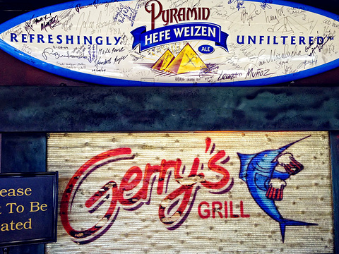 Gerry's Grill 旅游景点图片