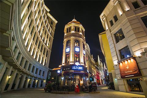 鲁邦国际风情街