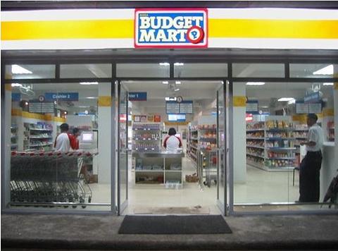 Budget Mart(S3店)