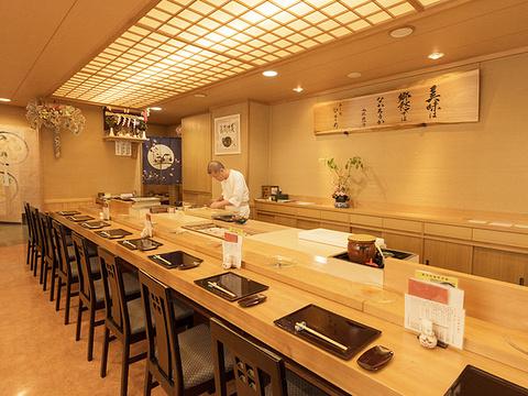 寿司处Hikime