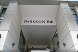 Parksons