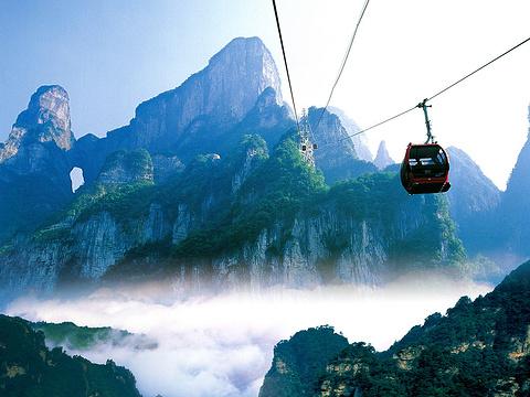 天门山索道旅游景点图片