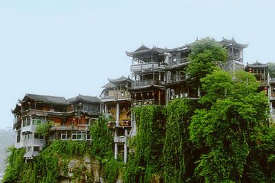 王村芙蓉镇