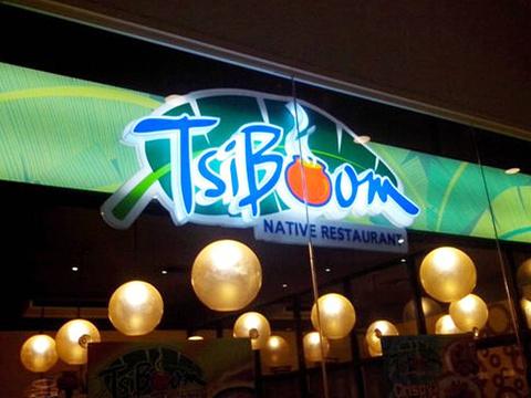 Tsiboom Native Restaurant旅游景点图片
