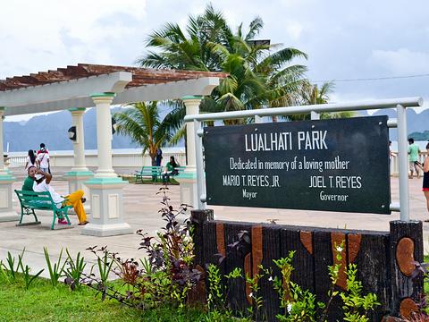 鲁亚尔哈迪公园旅游景点图片