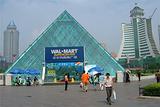 沃尔玛购物广场(人民广场店)
