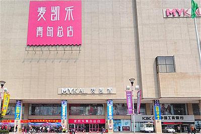 麦凯乐(香港中路店)