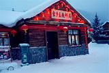 雪乡主题邮局