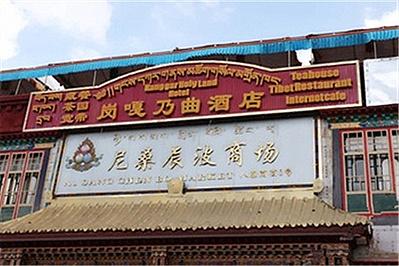 尼桑辰波商场