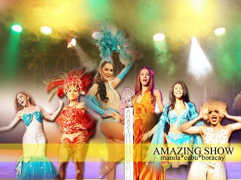 The Amazing Show